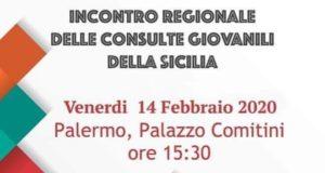 """La """"Consulta Giovanile"""" di Villafranca Tirrena domani a Palermo"""