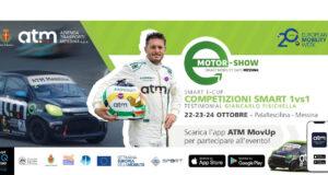 Domani a piazza Unione Europea la presentazione dell'e-motorshow  organizzato da ATM S.p.A.